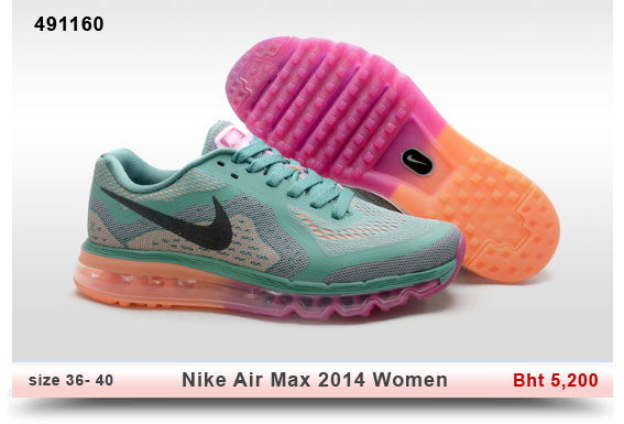 Nike Air Max 2014 Women [Engine by ]